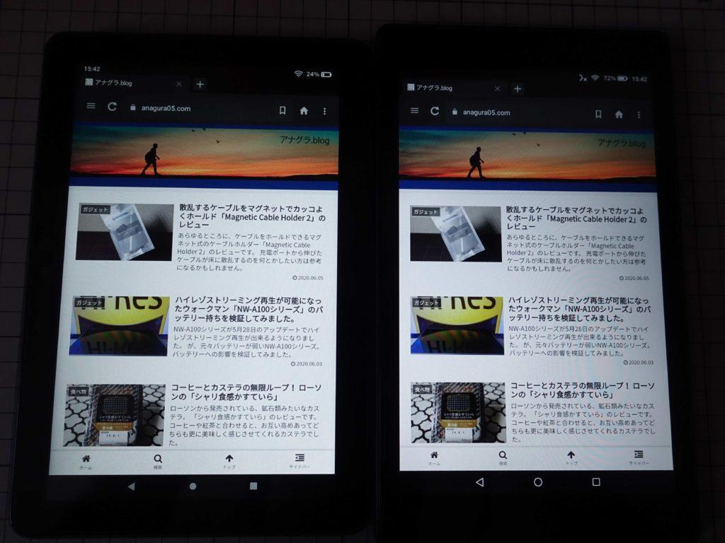 fire HD 8 PlusとFire hd 8で同じページをブラウジングして速度を検証した時の画像です。fire HD 8 Plusが若干早く表示されます。