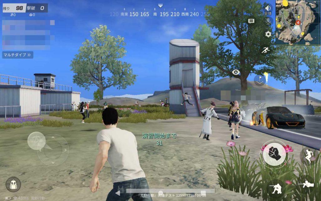 荒野行動にて画質設定を最高設定にして、他のプレイヤーが密集している所での動作確認を行った画像。