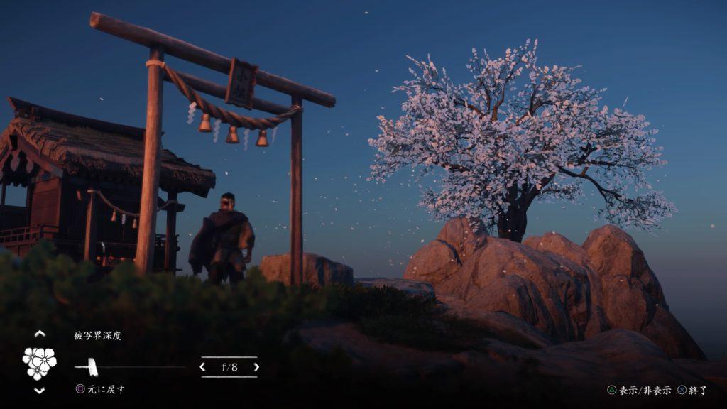 GHOST OF TUSHIMAの撮影モードの画面です。
